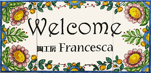 welcome 陶工房 Francesca